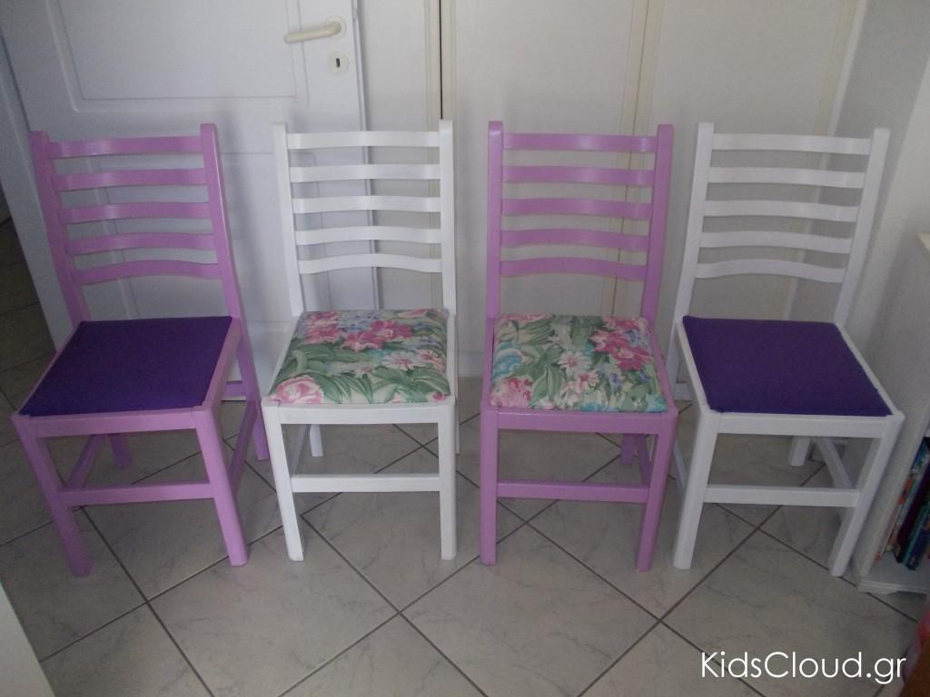 καρέκλες μετά