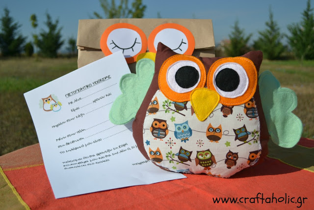 package wise owl
