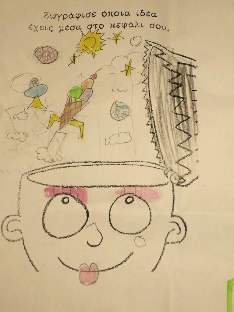 Ζωγράφισε όποια ιδέα έχεις μέσα στο κεφάλι σου3
