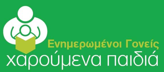 logo_egxp