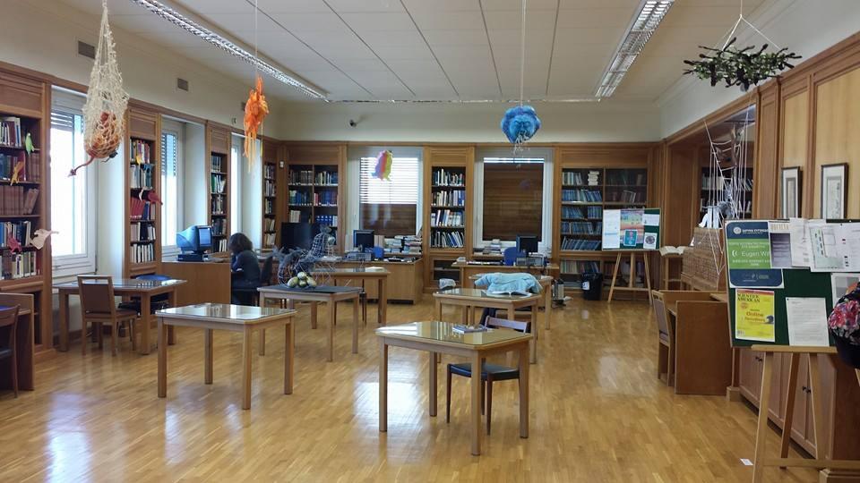 βιβλιοθήκηηη