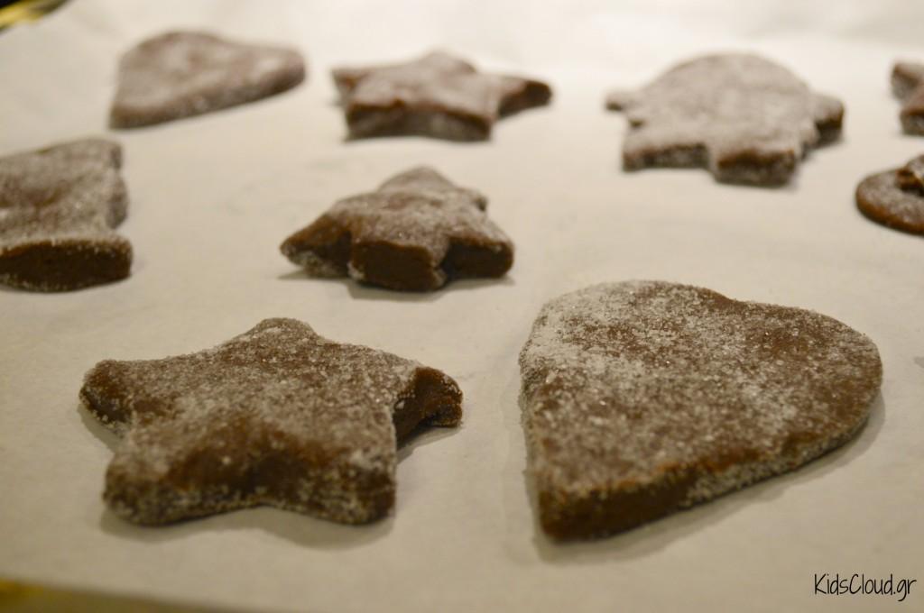 μπισκότα2kidscloudgr