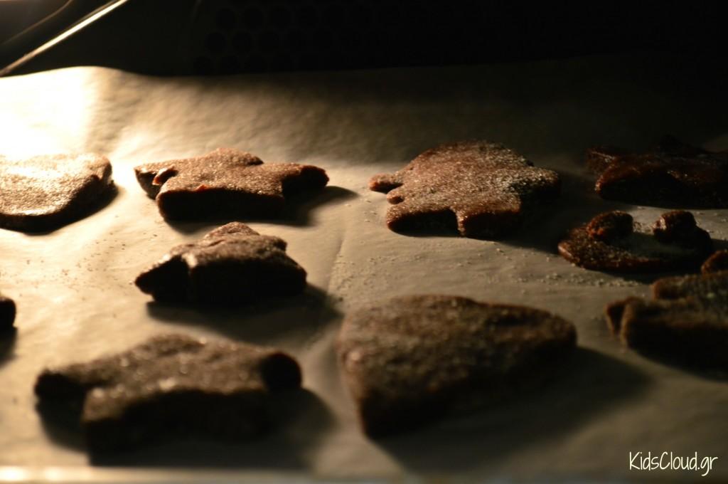 μπισκότα4kidscloudgr