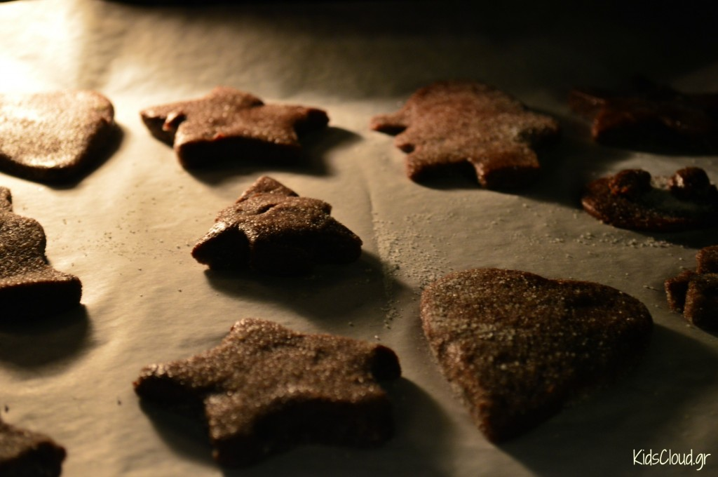 μπισκότα5kidscloudgr