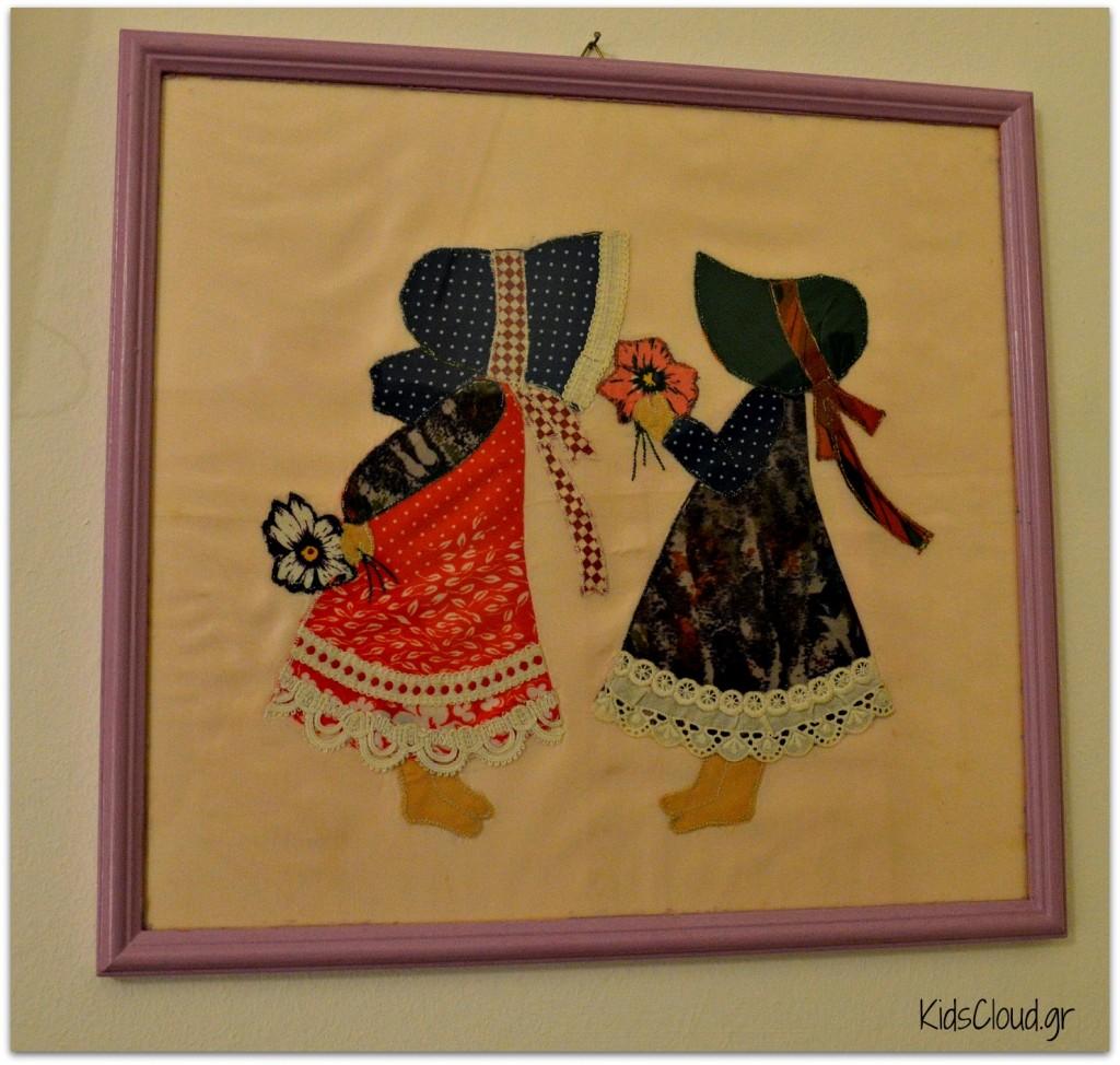 patchwork 3 kidscloudgr