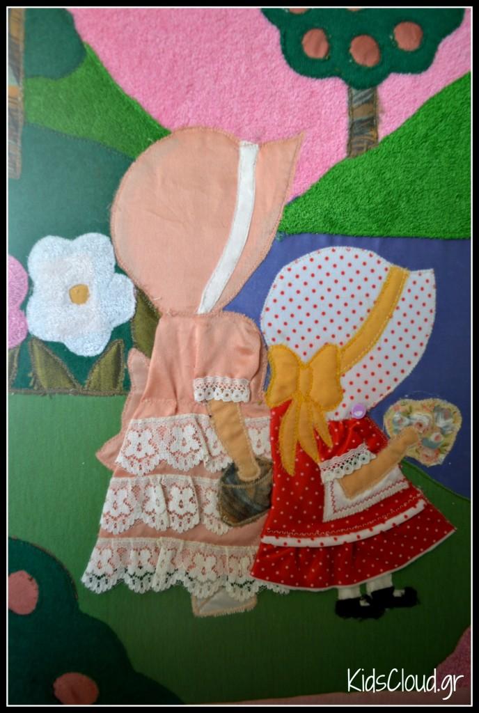 patchwork 5 kidscloudgr