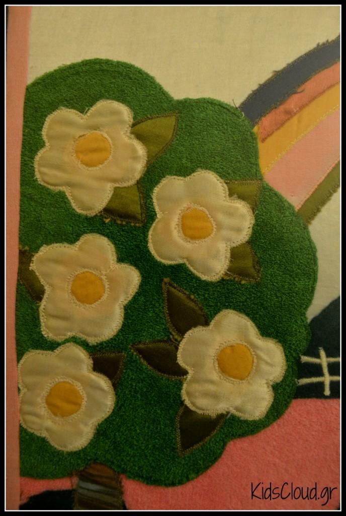patchwork 7 kidscloudgr
