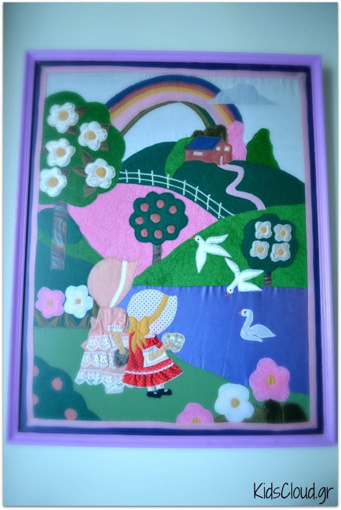 patchwork kidscloud
