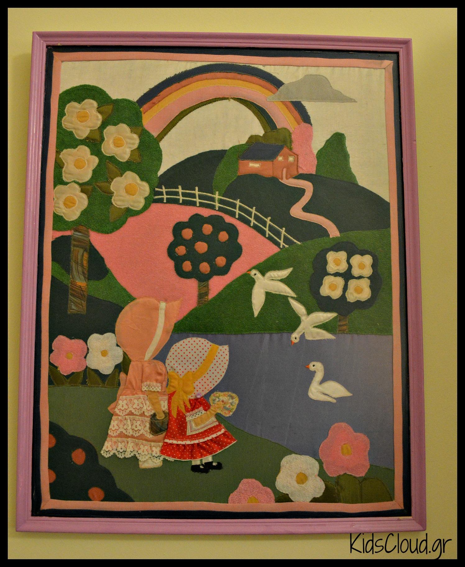 patchwork4 kidscloudgr