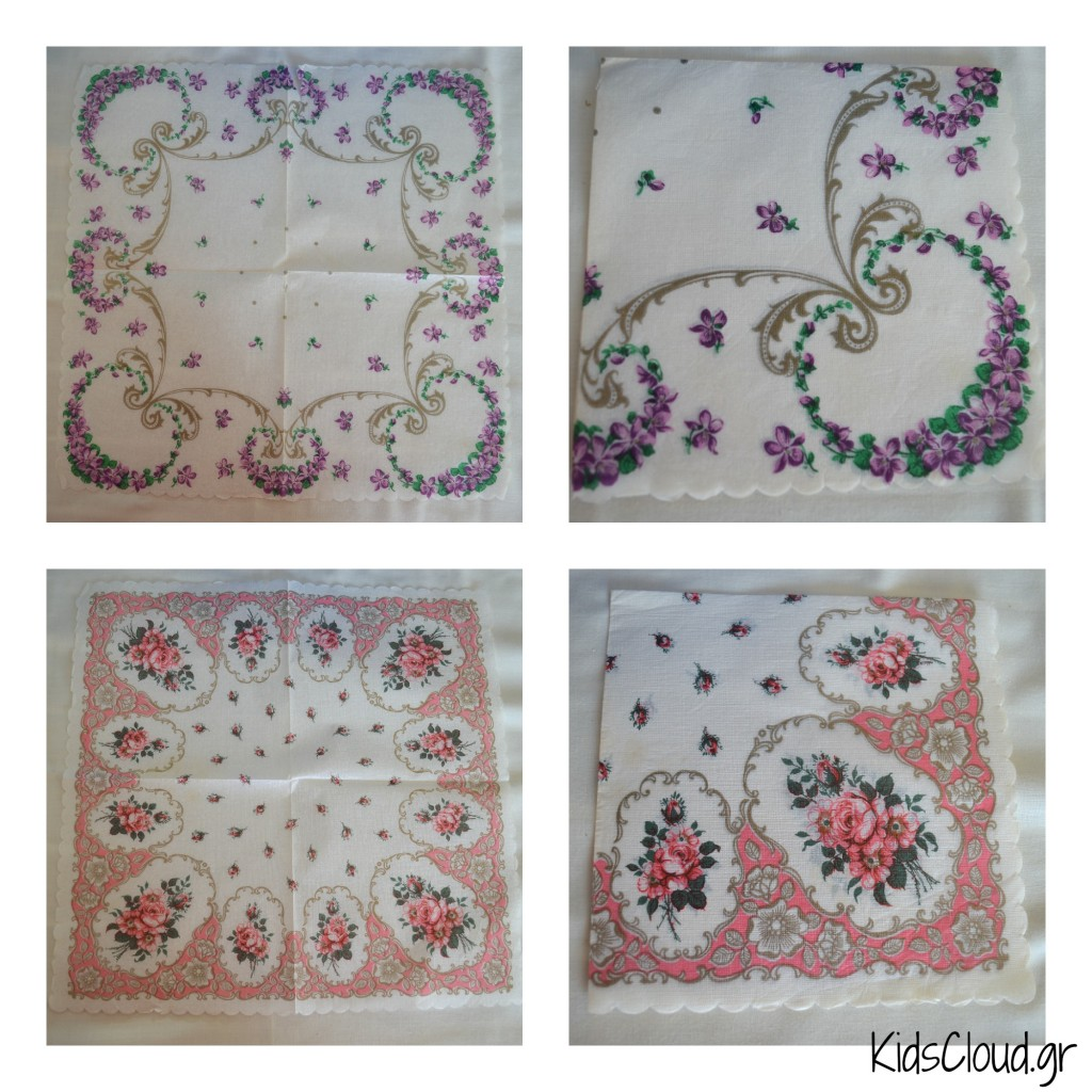 λουλουδια μοτιβο Collage