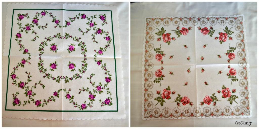 λουλουδια 2 Collage