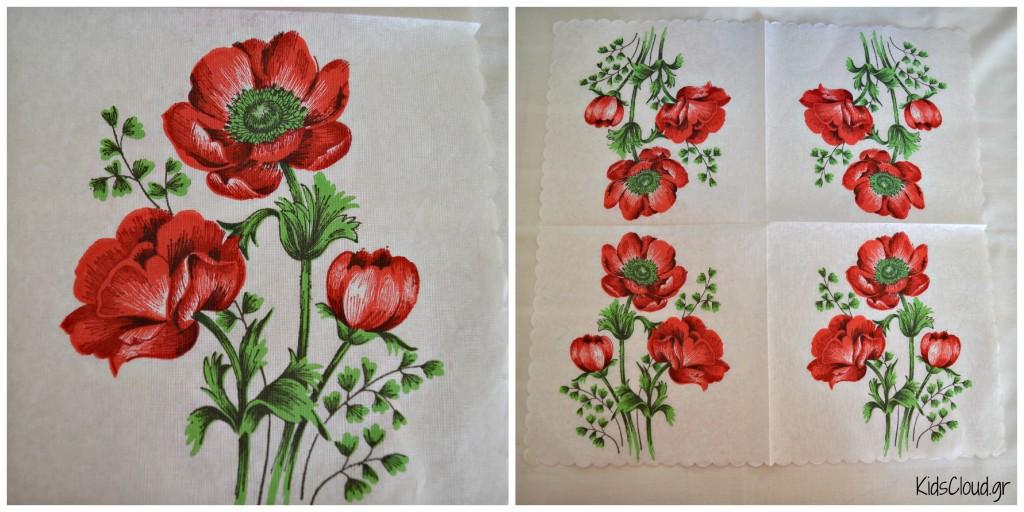 λουλουδι μοτιβοο Collage