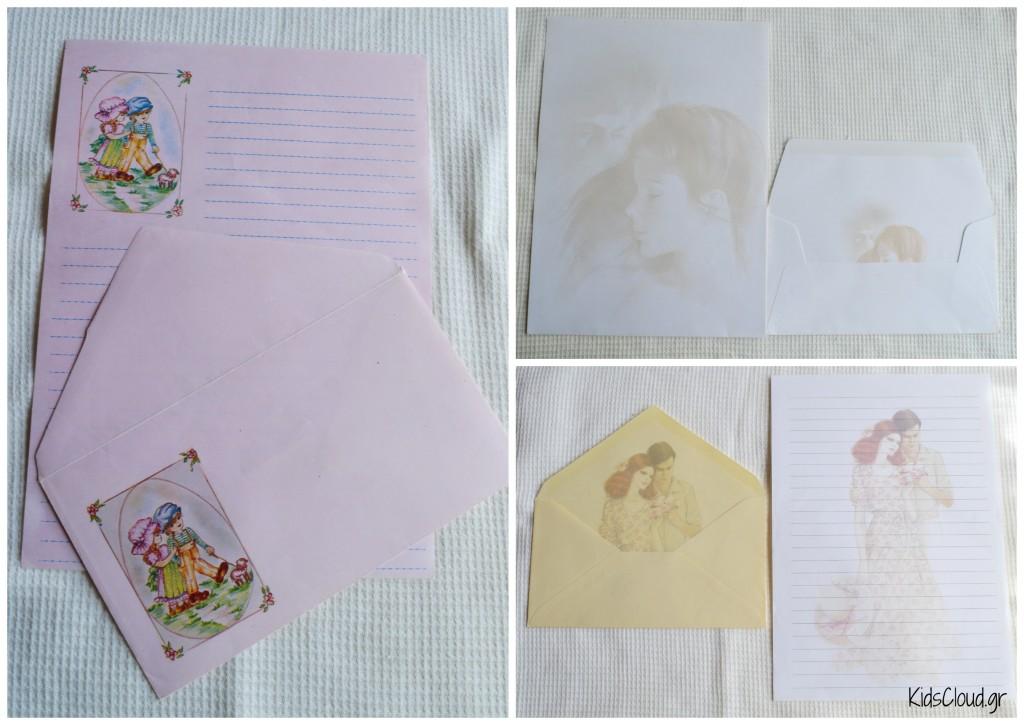 Χαρτιά αλληλογραφίας και φάκελος 1