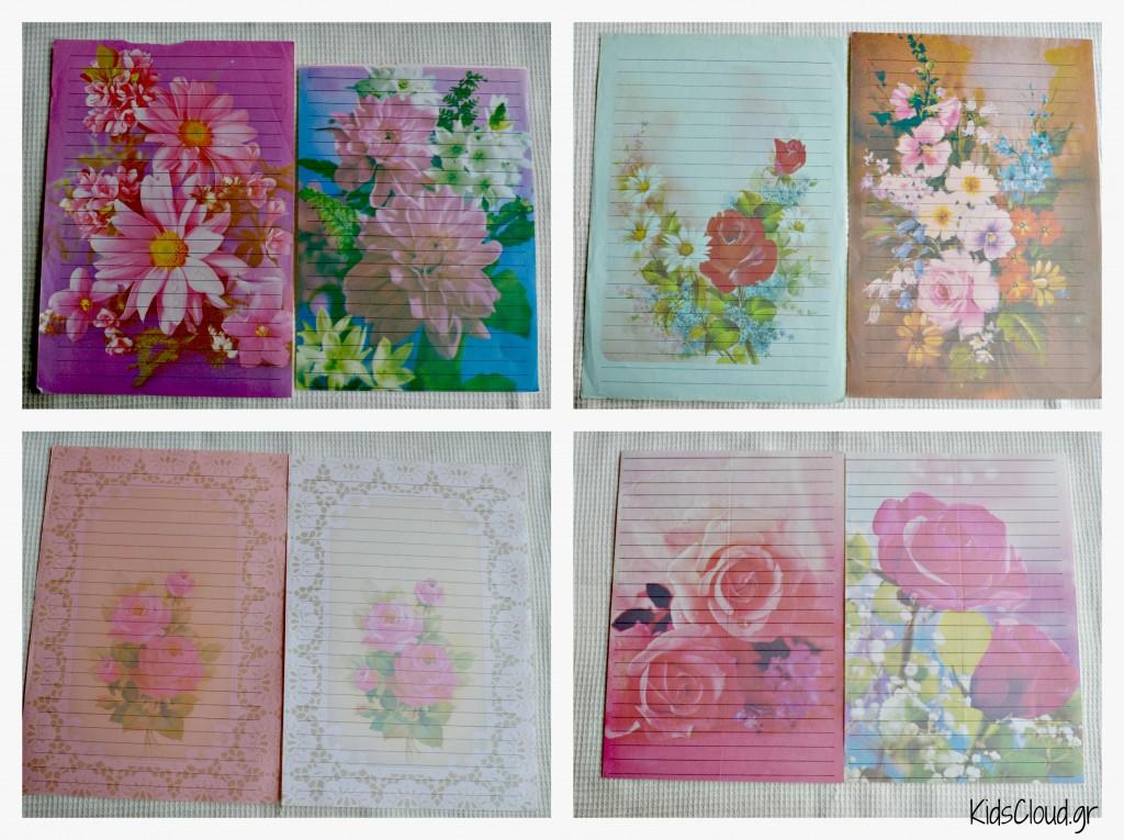 λουλούδια χαρτια αλληλογραφίας 2