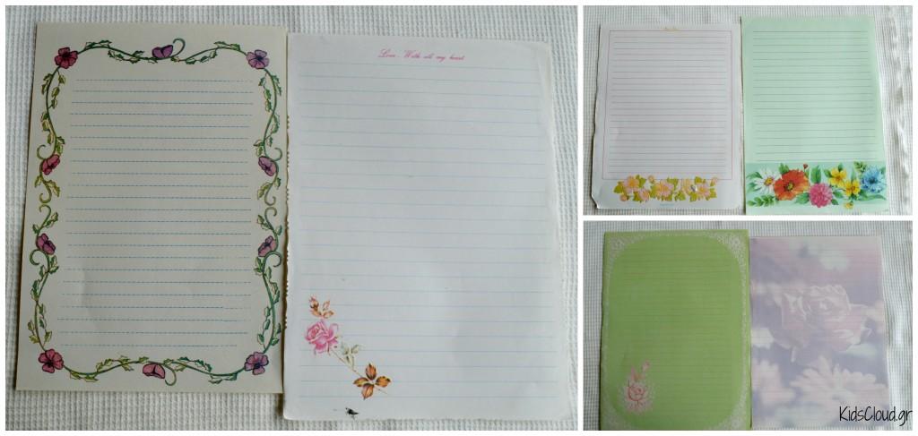 λουλούδια χαρτια αλληλογραφίας 3