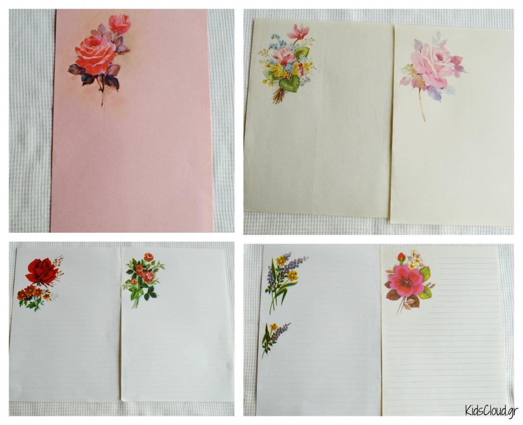 χαρτια αλληλογραφίας λουλούδια 1