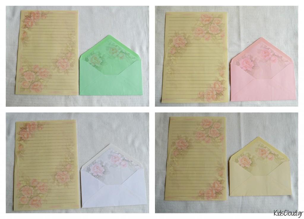 χαρτια αλληλογραφίας 18