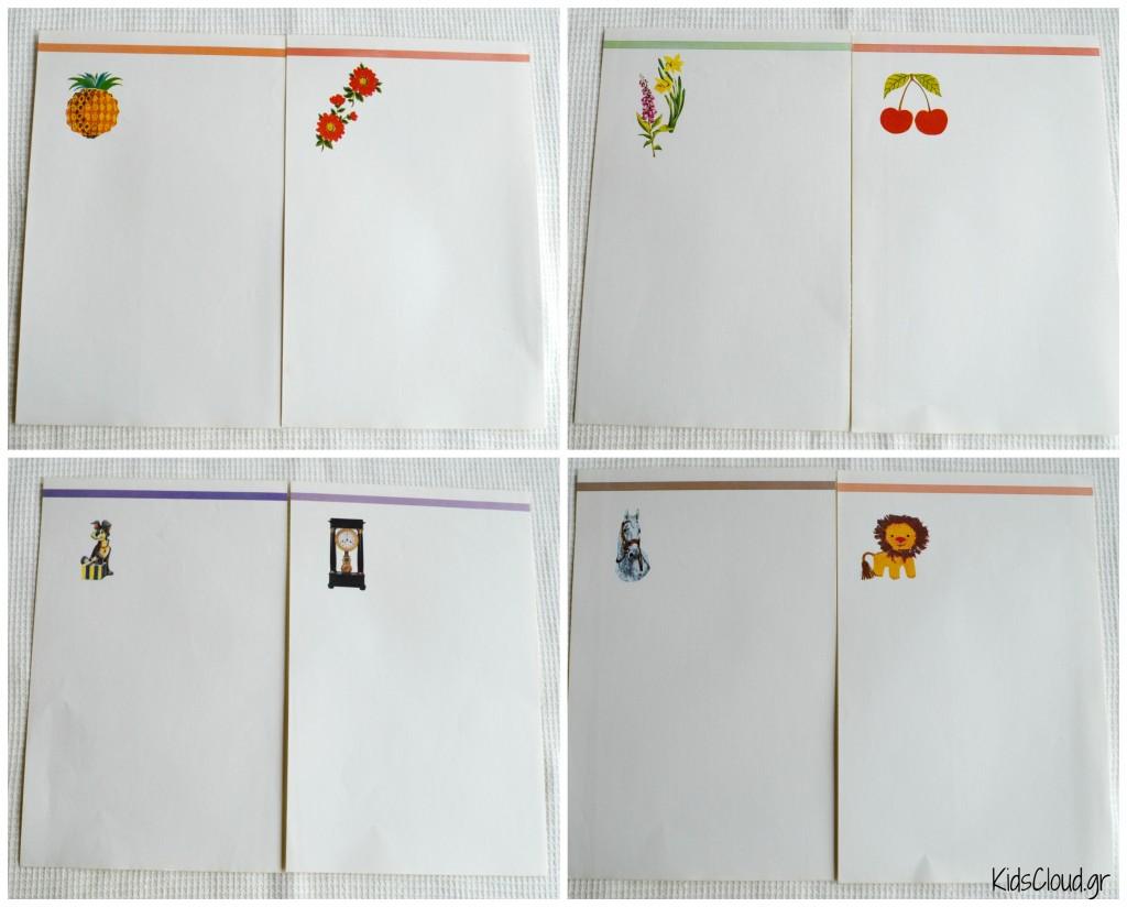 χαρτια αλληλογραφίας 8