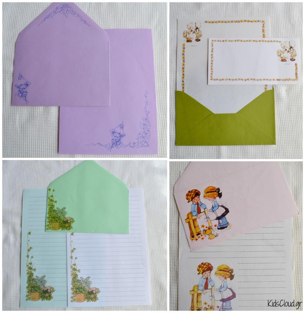 χαρτια και φάκελος 18