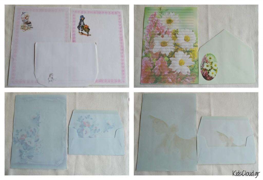 χαρτια και φάκελος 19