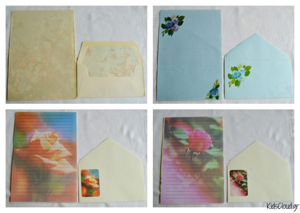 χαρτια και φακελος 2