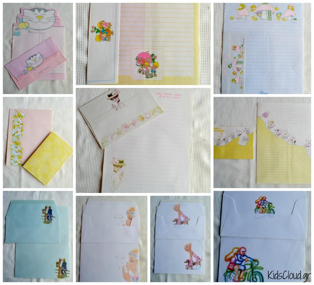 χαρτια και φακελος 22