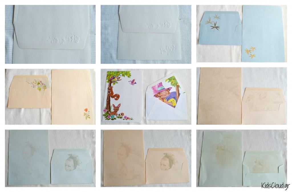 χαρτια και φακελος 24