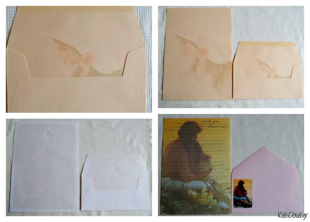 χαρτια φακελος 1