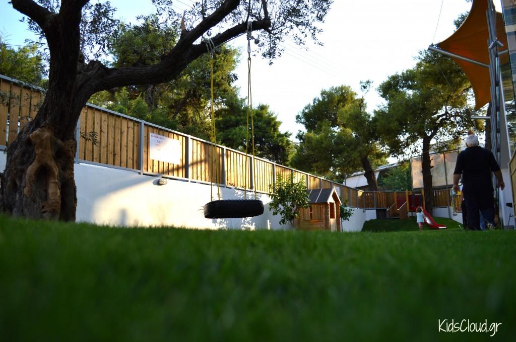 miniversity garden2
