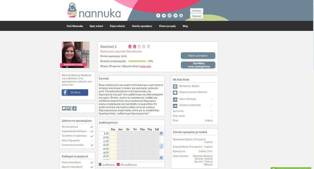 nannuka3