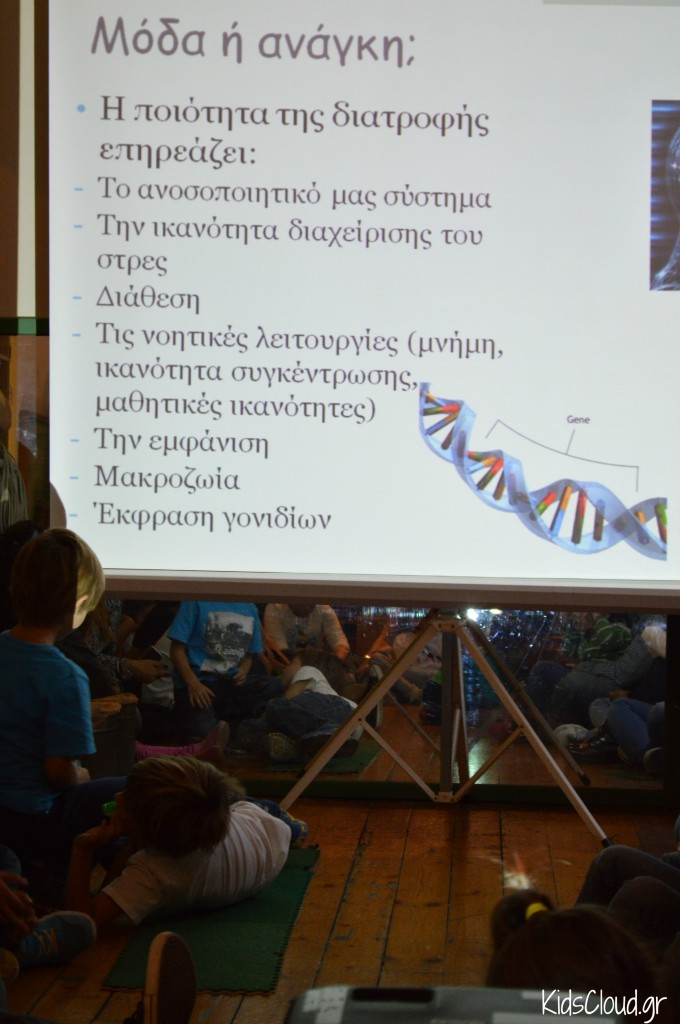 Ελληνικό Παιδικό Μουσείο 12