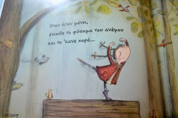 Δέλτα moms - Η Εύη όλο χορεύει1