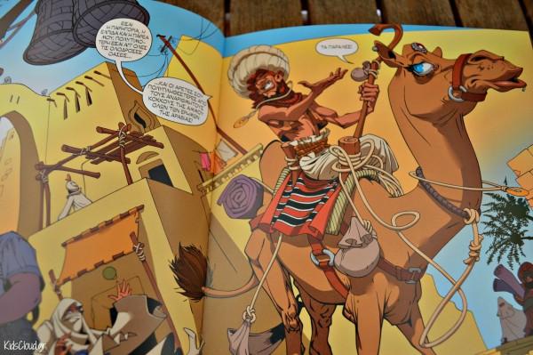 η θαυμαστή καμήλα2