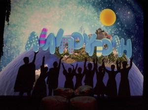 Το αστέρι της Λιλιπούπολης