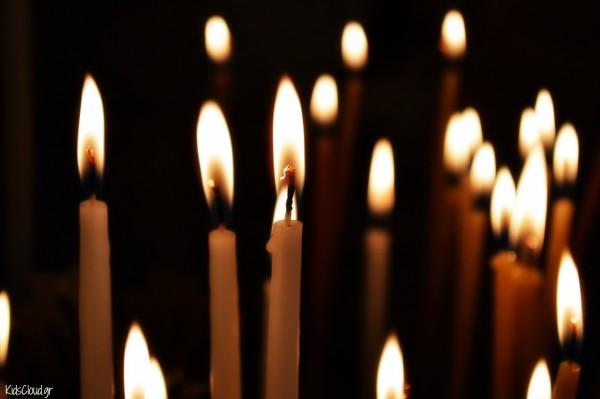 Κεριά Φλόγες