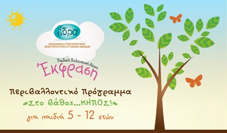 edra_maketa_top