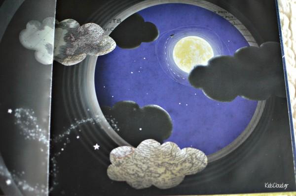 Από τη Γη στη Σελήνη