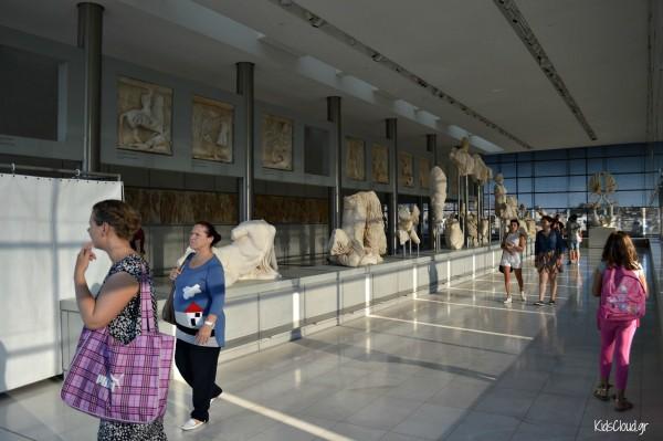Μουσείο της Ακρόπολης