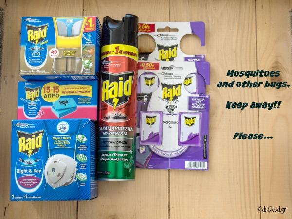 Προστασία από κουνούπια Raid2