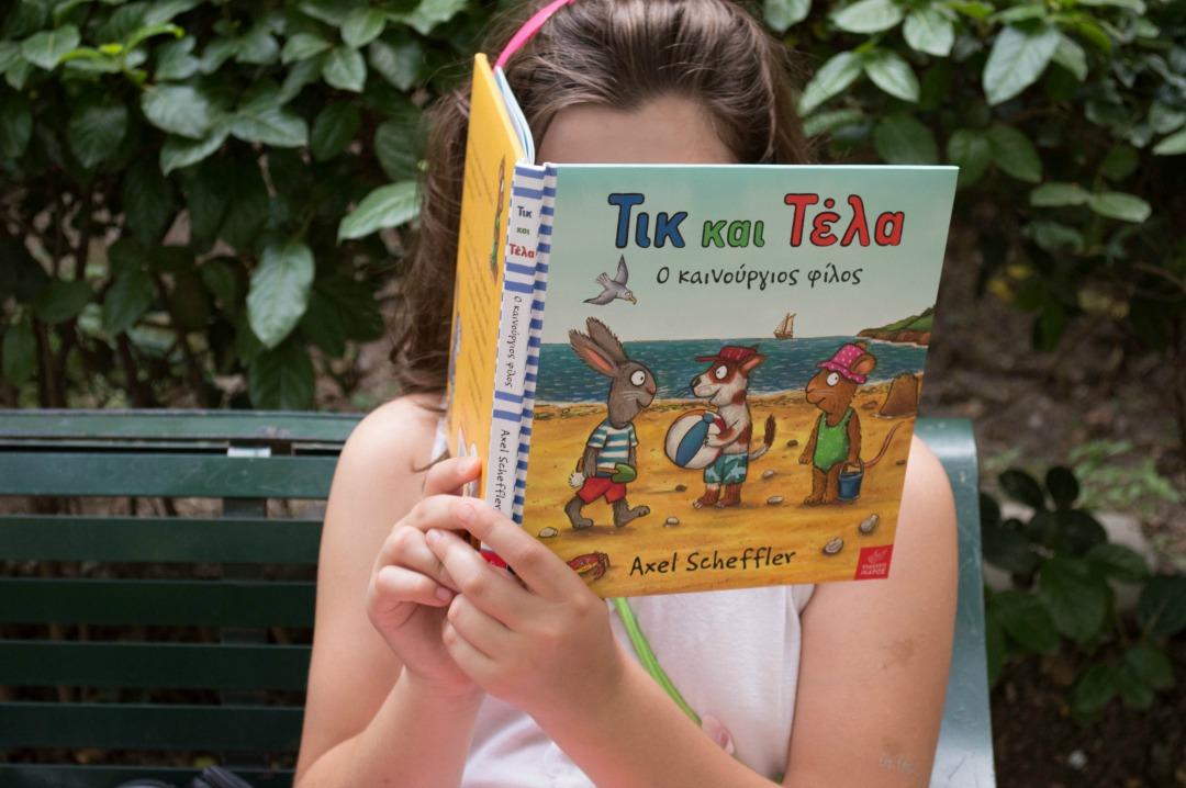 Τικ και Τελα KidsCloud